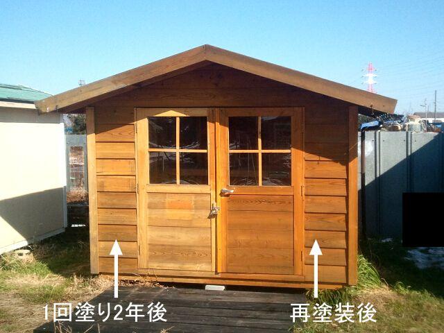 小屋のリフォーム