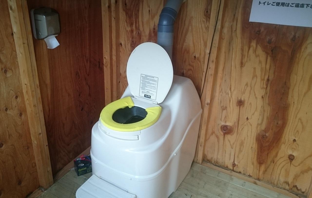 小屋暮らし準備の優先順位一位はトイレ