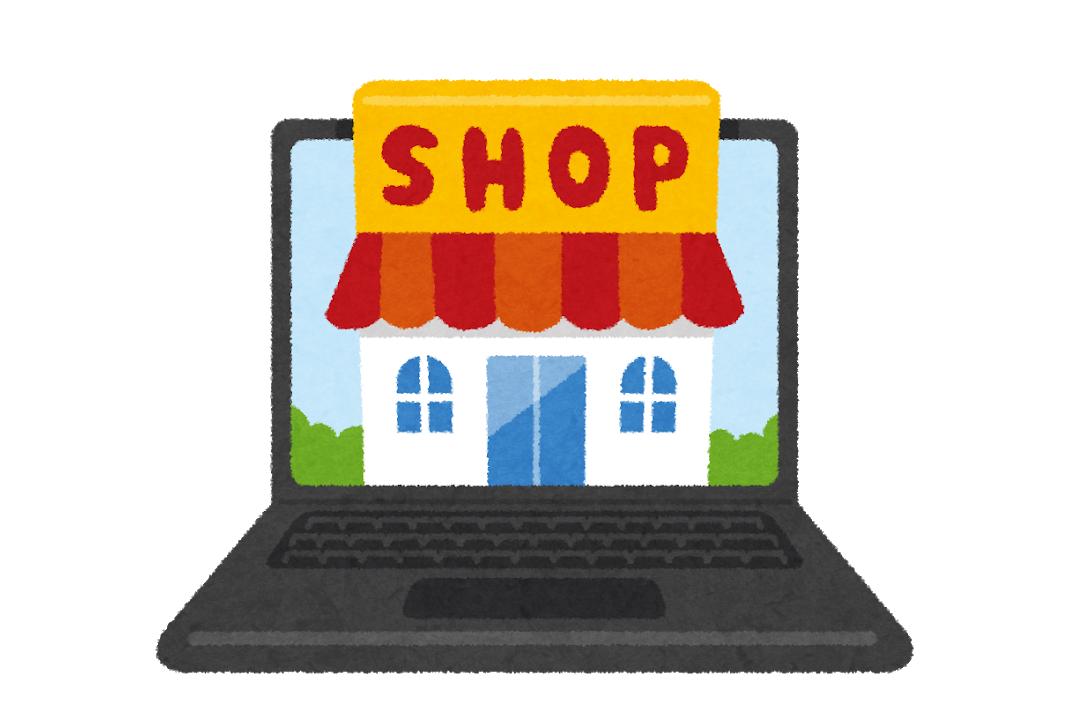 コーススレッドや金物類、塗料などネット販売で安いものがありますが、送料に注意。