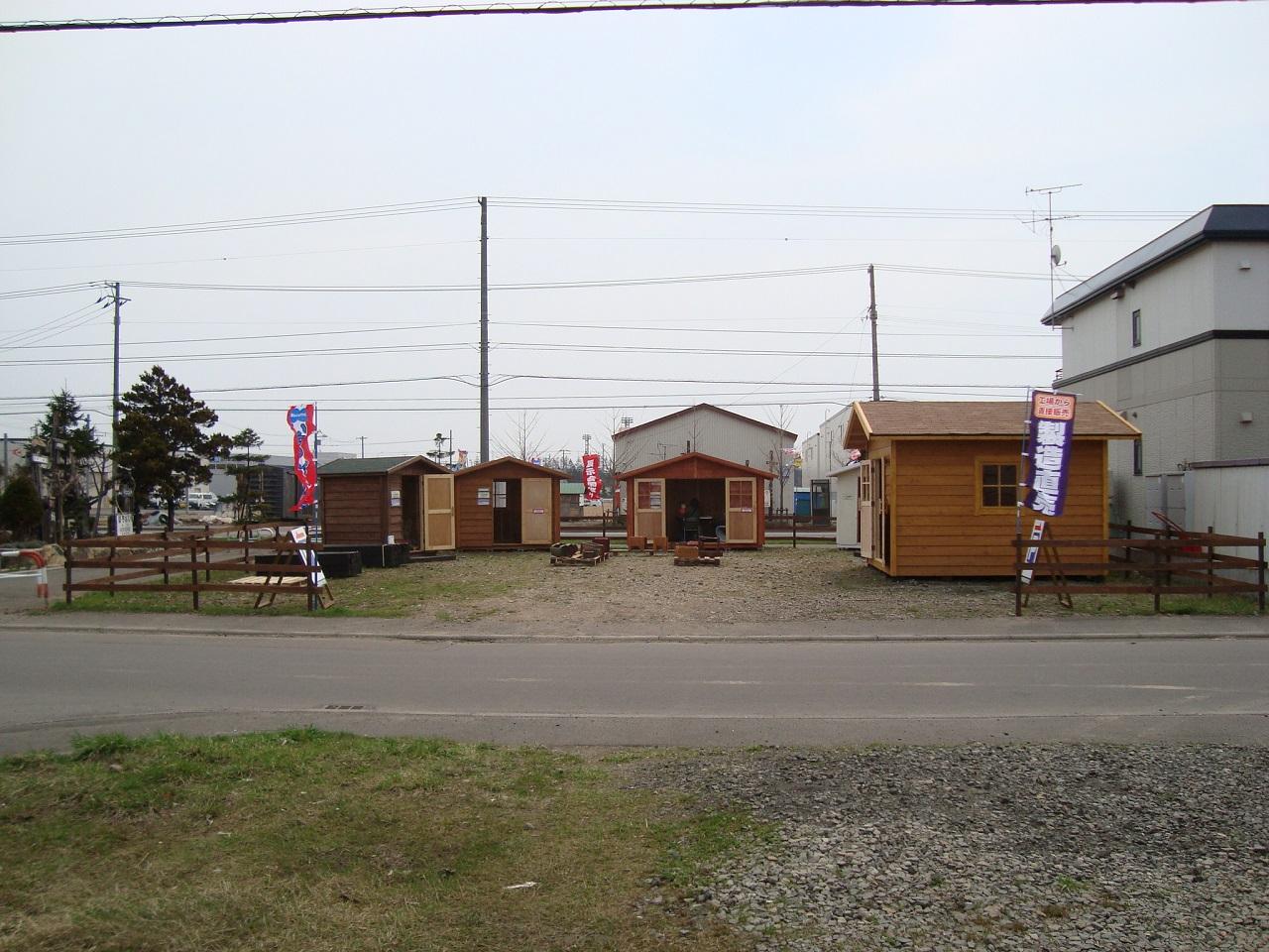 北海道の札幌圏への販売強化