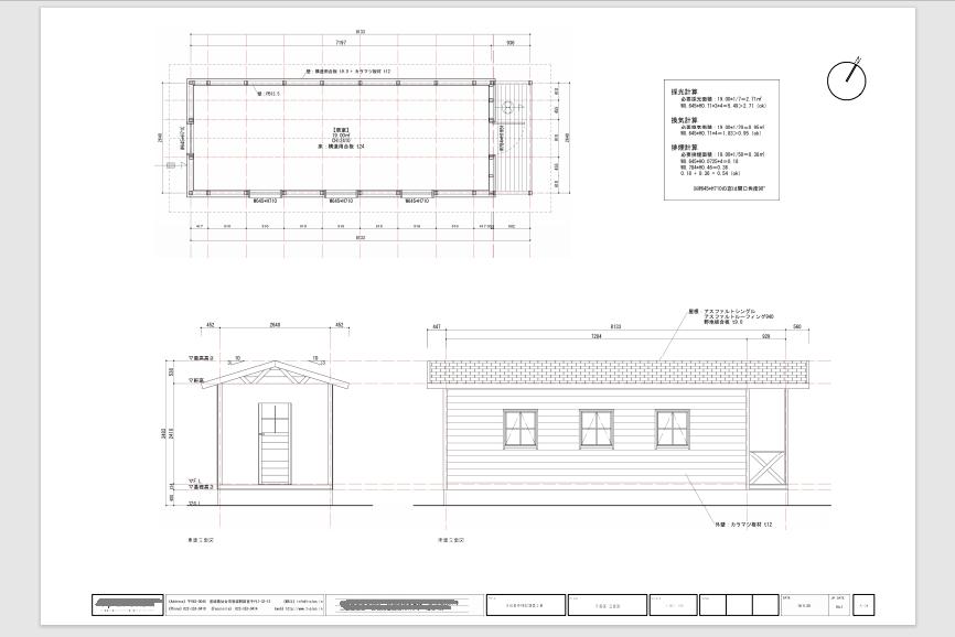 建築確認申請に必要な立面図平面図