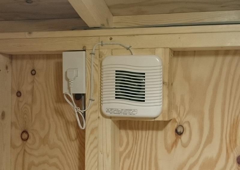 小屋や木造建物に使われやすいのは、負圧になる第3種換気で、室内面積が小さい時はトイレや浴室の換気を利用して第3種換気とします。